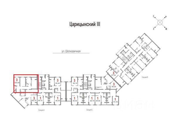 Продается трехкомнатная квартира за 3 420 800 рублей. г Саратов, ул Шелковичная.