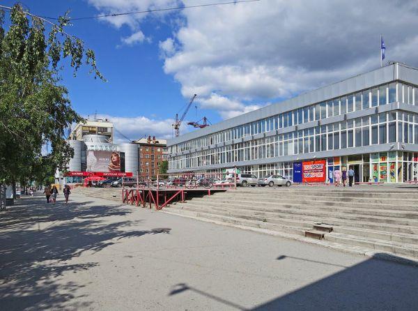 Торговый центр ЦУМ Новосибирск