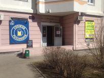 Помещение для персонала Аннино аренда продажа коммерческой недвижимости москва