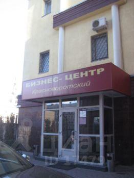 Аренда офиса 50 кв Демидовский Малый переулок коммерческая недвижимость златоуст аренда