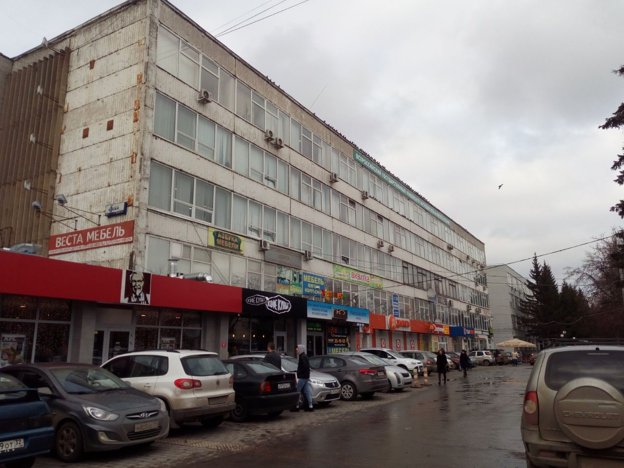 аренда помещений в ТЦ на проспекте Ленина, 104