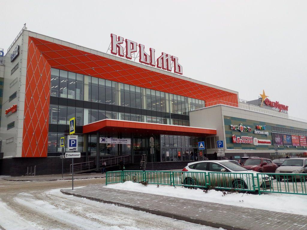 ТЦ Крым – аренда и продажа торговых помещений в Торговом центре Крым ... ef965ad55b8