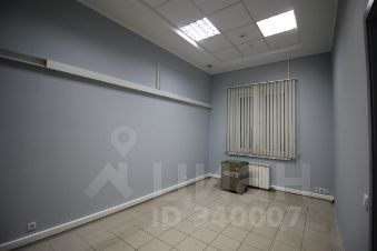 Снять помещение под офис Армавирская улица Аренда офиса 60 кв Деловой центр