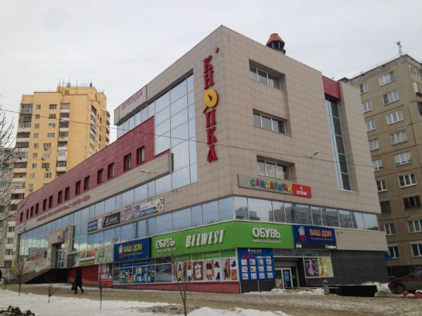 Торговый комплекс Кнопка