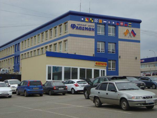 Офисный центр Флагман