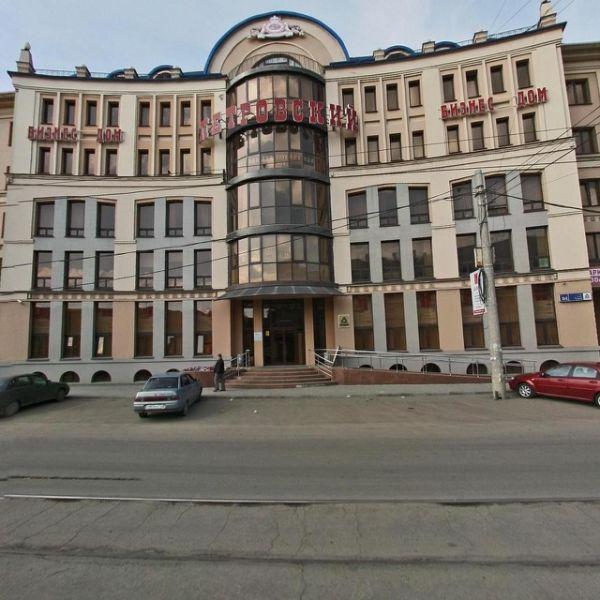 Бизнес-центр Петровский