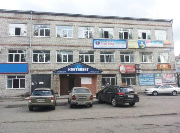 Бизнес-центр Континент