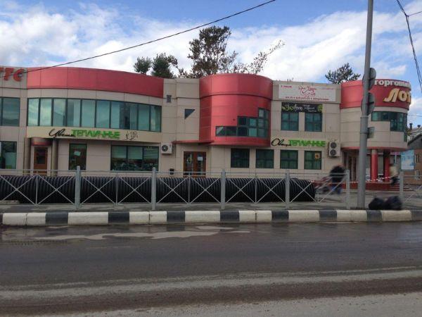 Торговый центр Лотте