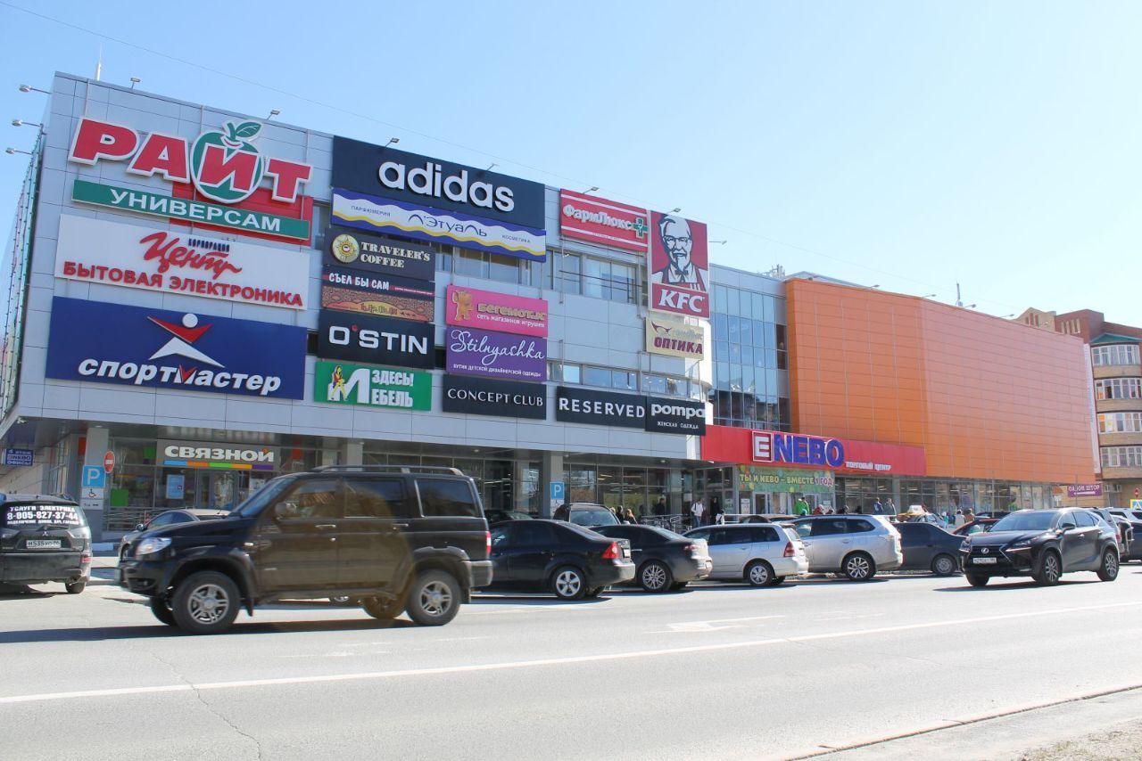 Торговом центре Nebo (Небо)