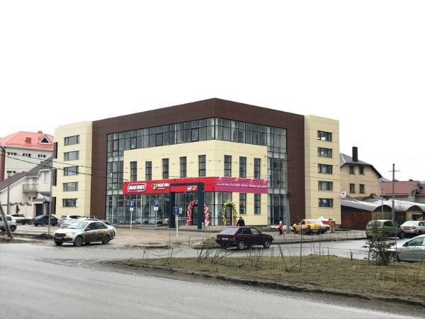Торговый центр на ул. Рогожникова, 90