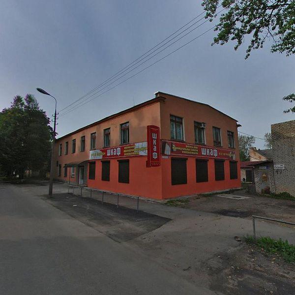 Административное здание на ул. Школьная, 19