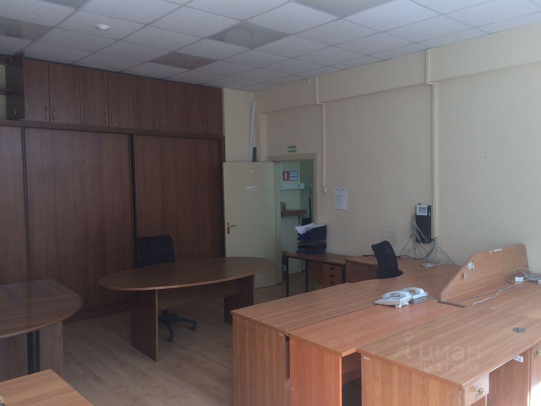 Аренда офиса Москваий район Арендовать помещение под офис Васнецова переулок