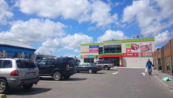 Торговый центр Виктория
