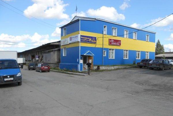 Торгово-складской комлекс на ул. Синкевича, 17