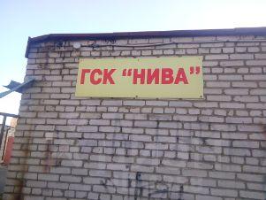 Купить коммерческую недвижимость апрелевка сайт поиска помещений под офис Астраханский переулок