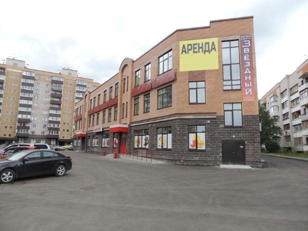 Торгово-офисный комплекс Звездный