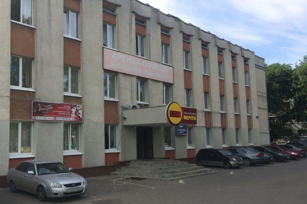 Офисный центр Мечта