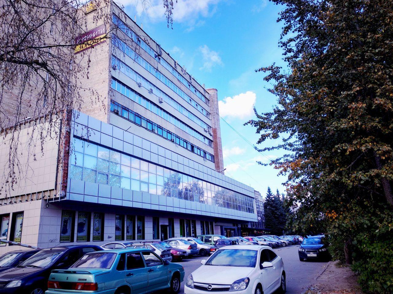 аренда помещений в БЦ Волхова
