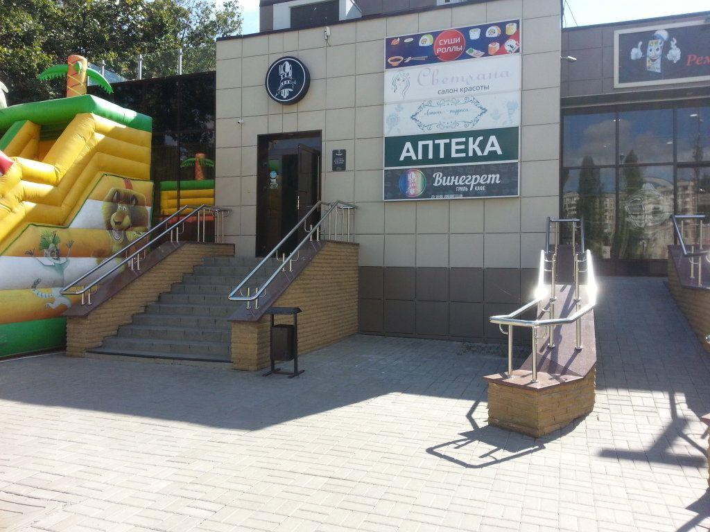 Торговом центре Вертолёт