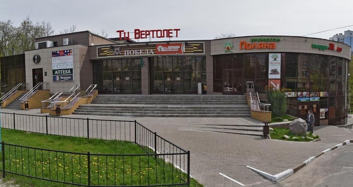 продажа помещений в ТЦ Вертолёт