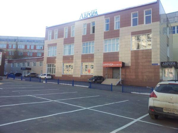 Бизнес-центр Аврора