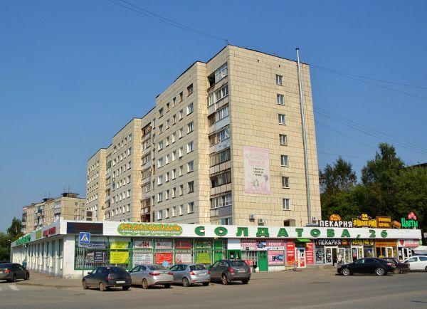 Торговый центр Солдатова, 26