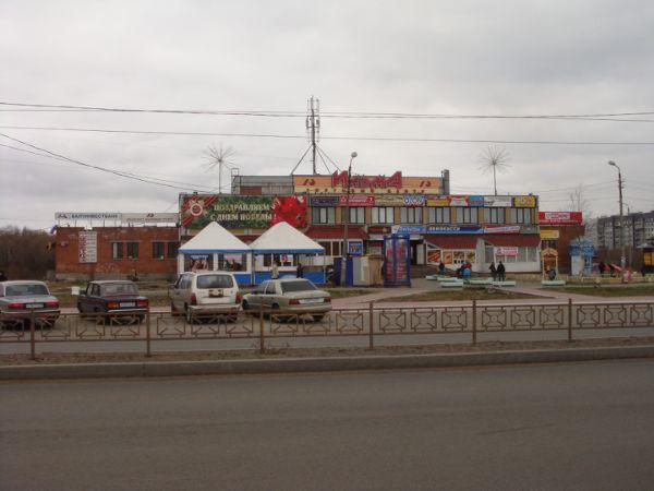 Торговый центр Ильма