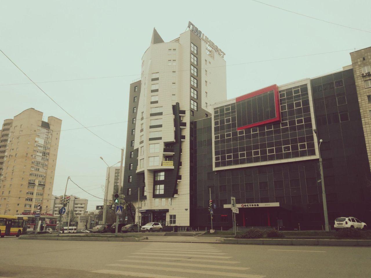 коммерческая недвижимость екатеринбург академический купить