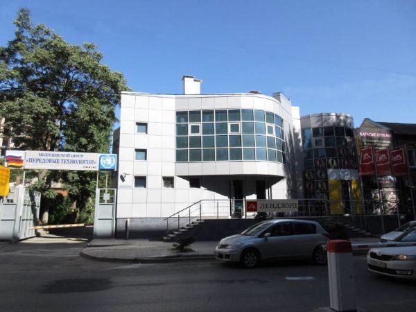 Бизнес-центр Лендлорд