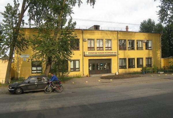 Бизнес-центр на ул. Чугунная, 2