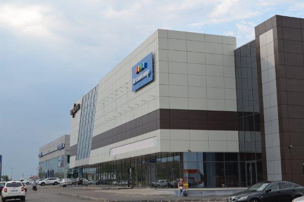 Торговый центр Меридиан