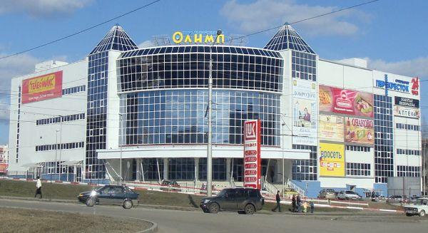 Торговый центр Олимп