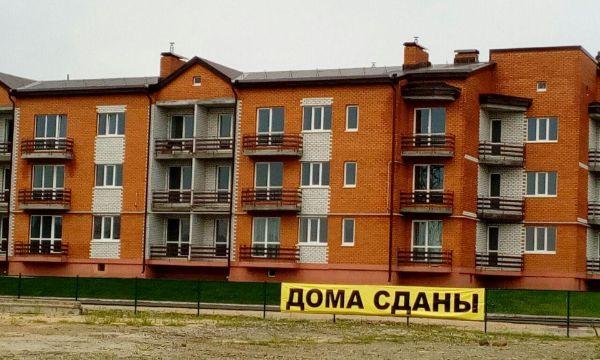 10-я Фотография ЖК «Микрорайон Радужный»