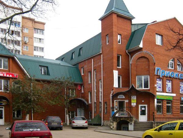 Торговый центр Приокский