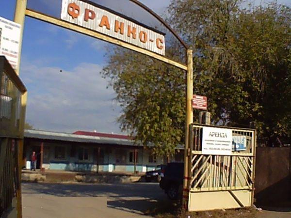 Складской комплекс Франко-С