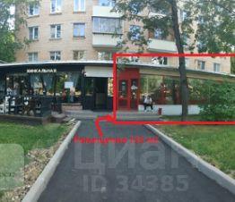 Снять помещение под офис Масловка Верхняя улица снять в аренду офис Отрадное