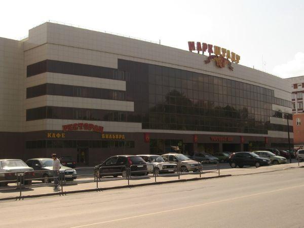 Торговый центр Маркштадт