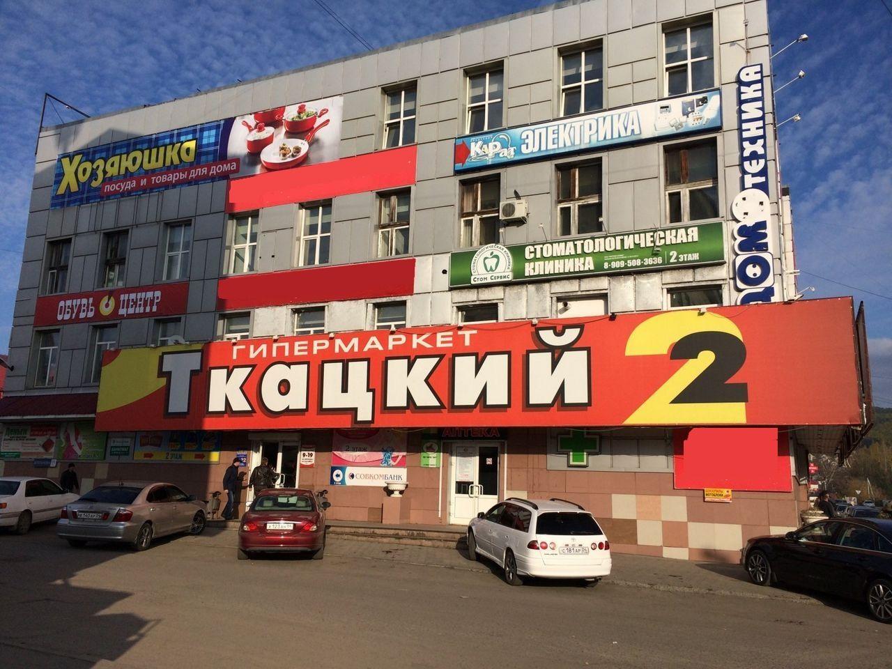 Торговом центре Ткацкий 2