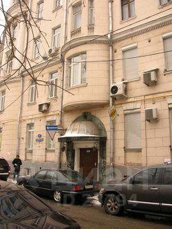 Аренда офиса 40 кв Сивцев Вражек переулок Аренда офиса 20 кв Факельный Большой переулок
