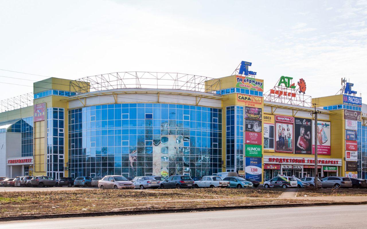 Коммерческая недвижимость в г омск ялта аренда офиса