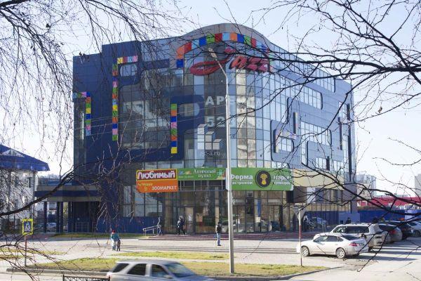 Торговый центр Jazz (Джаз)