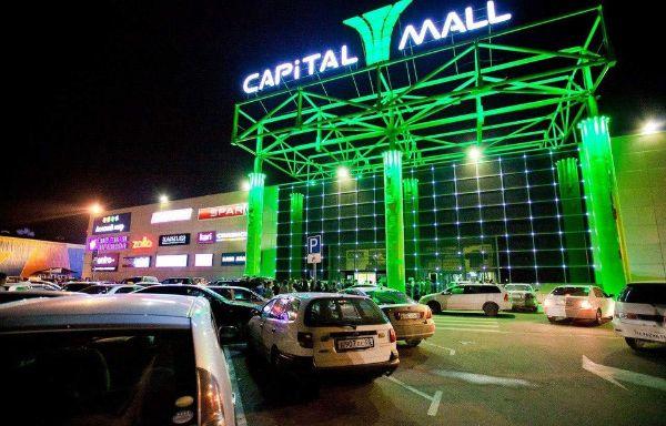 Торгово-развлекательный центр Capital Mall (Капитал Молл)