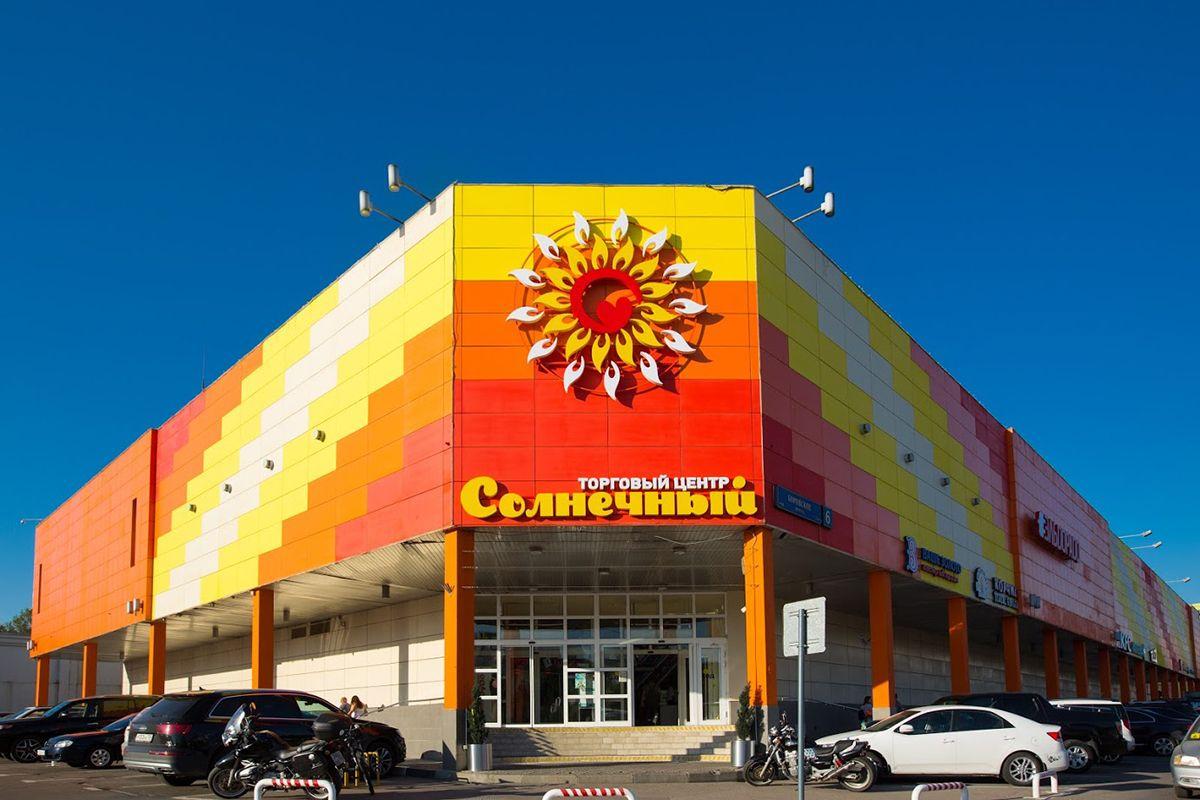 ТЦ Солнечный рай – аренда и продажа торговых помещений в Торговом ... 391fda6800e
