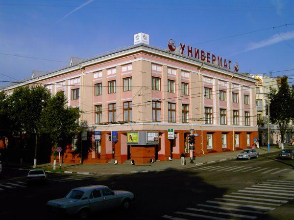 Торговый центр Брянский ЦУМ