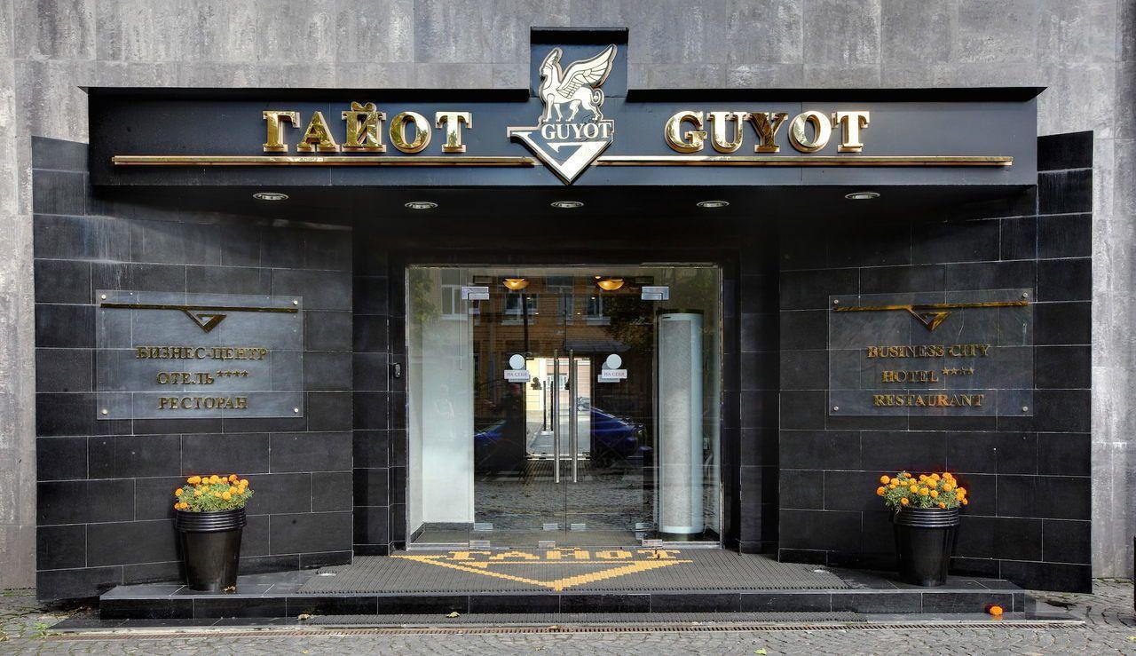 аренда помещений в БЦ Гайот (Guyot)