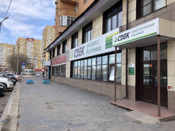 Торгово-офисный комплекс на ул. Астраханская, 84В