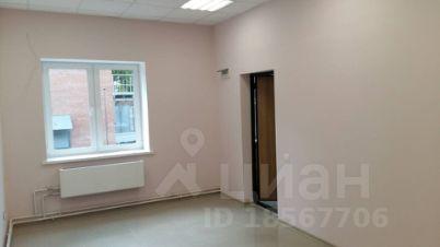 Самара аренда офиса на час Аренда офиса 15 кв Хилков переулок