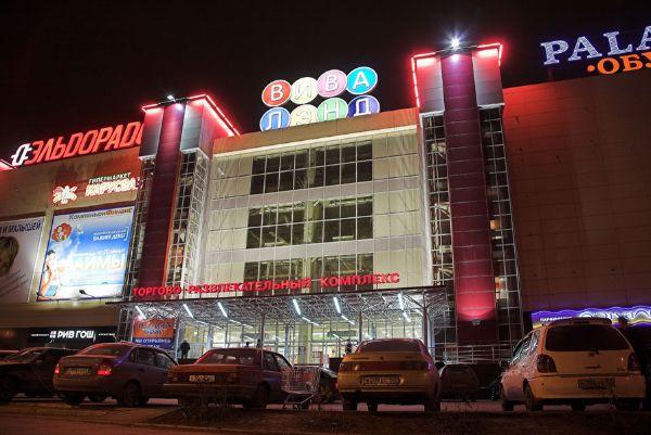 Про торгово-развлекательный центр. Торговый Центр Вива Лэнд находится по адресу  Самарская ... 856646d64d7