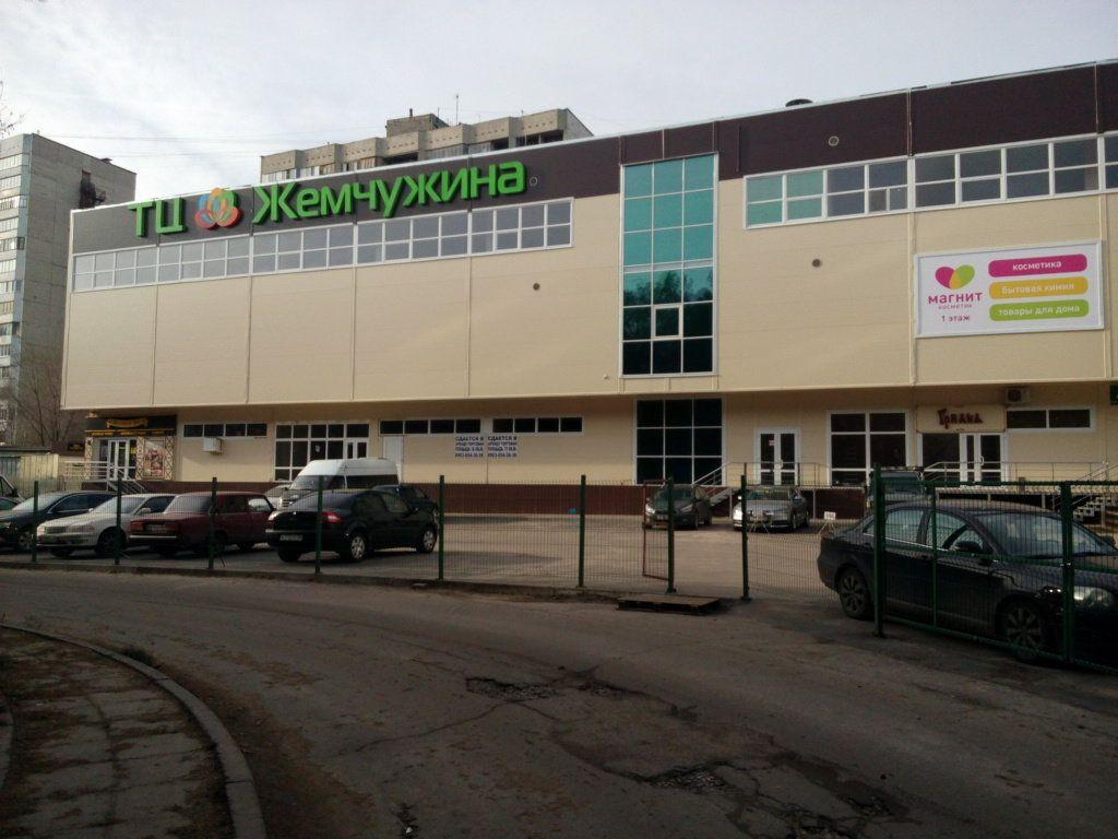 Торговом центре Жемчужина