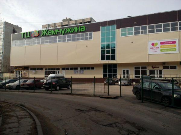 Торговый центр Жемчужина